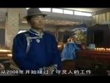 人文天下-20120601-神秘的成吉思汗陵(上)