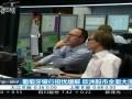 20140716-葡萄牙银行担忧缓解 欧洲股市全面大涨