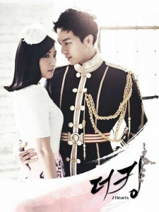 The King 2hearts/王二心