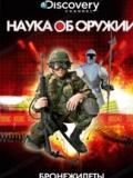 武器大百科-美国战斗工兵