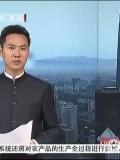 外籍男子腿绑4.6公斤毒品被北京海关人员摸出点播 PPTV聚力 -外籍男...