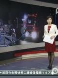 松江工业区发生化学品爆炸事故